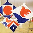 九州ご当地ワークショップ—長崎編