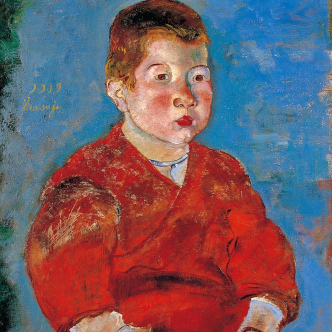 美術講座「関根正二《子供》について」