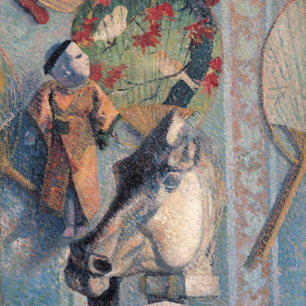 美術講座「ゴーガン《馬の頭部のある静物》を中心に」