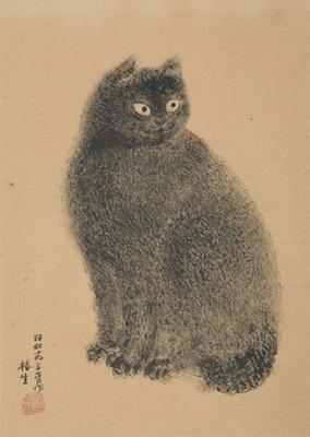 椿貞雄《猫図(黒猫図)》<br /> 1944年 米沢市上杉博物館
