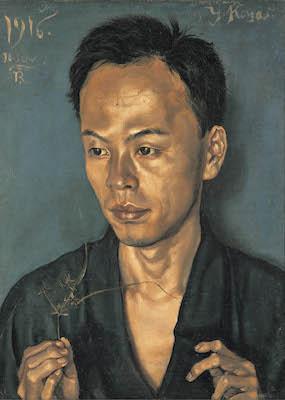 岸田劉生<br /> 《古屋君の肖像(草持てる男の肖像)》1916年 東京国立近代美術館