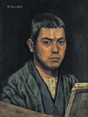 椿貞雄《自画像》<br /> 1915年 千葉県立美術館