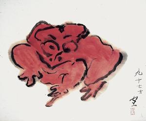 《赤蝦蟇》1976年