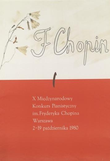 「第10階ショパン国際ピアノコンクール」ポスター 1980年 NIFC