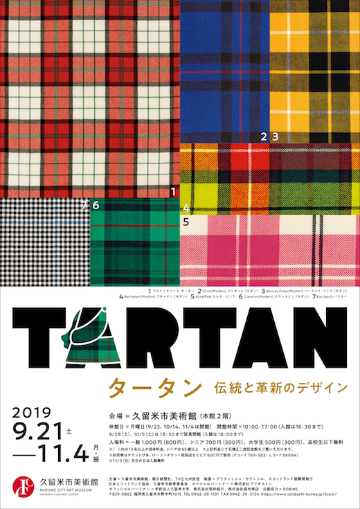 Tartan: Traditional and Innovative Design