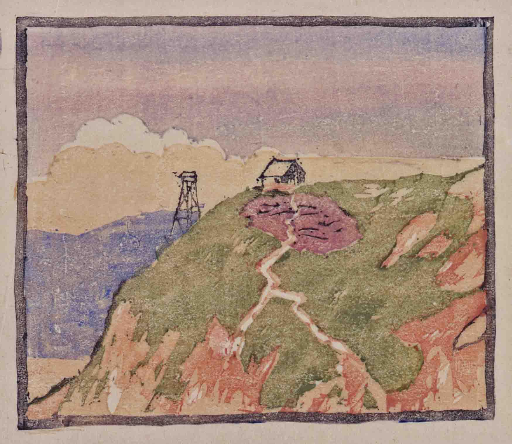 《魚見(自刻)》1911年頃 個人蔵<br /> (前期展示)