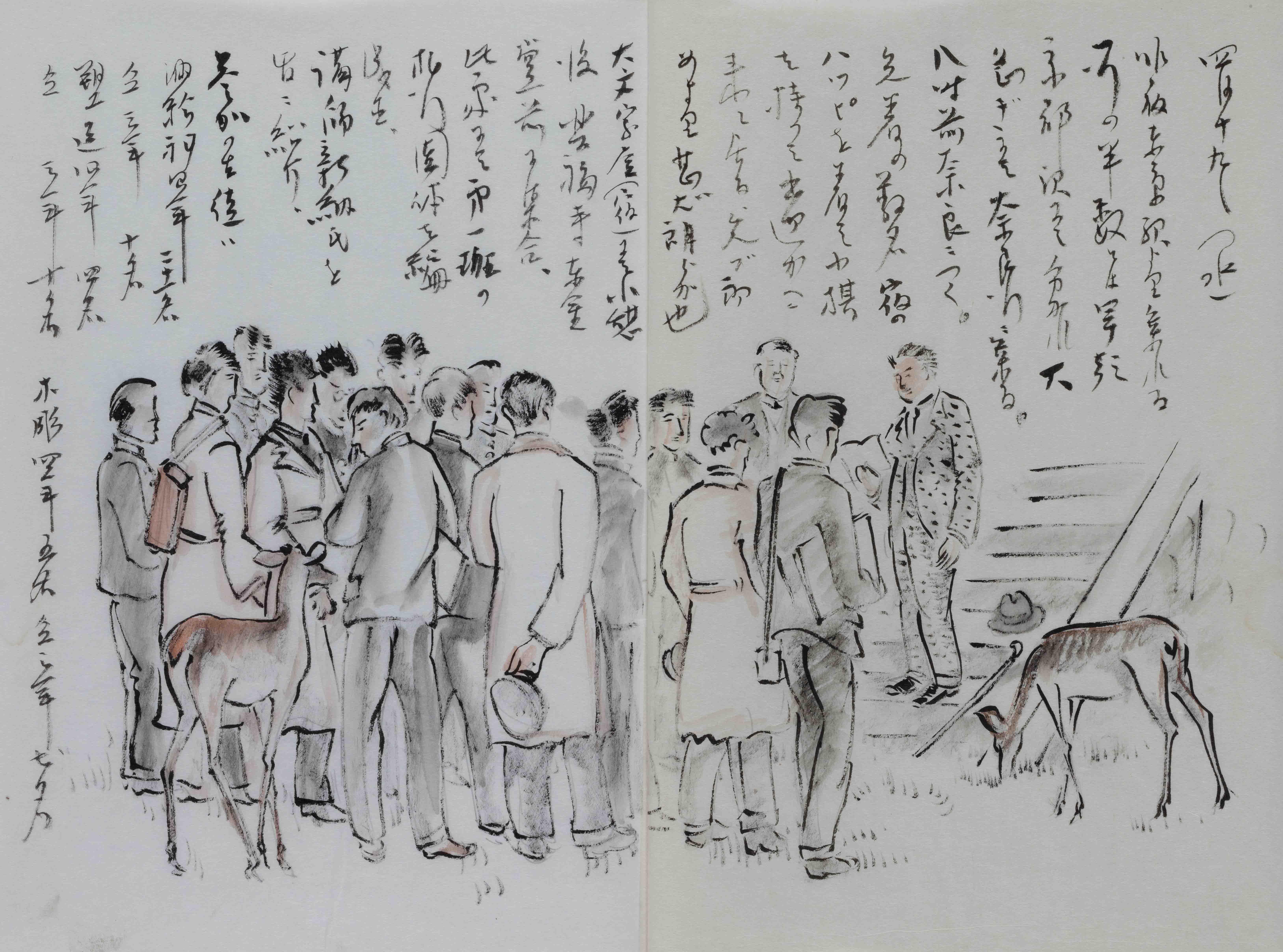 絵日記3 美校の奈良京都古美術実地見学旅行(南薫造引率) 1933年頃 個人蔵